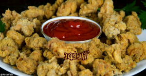 آرد سوخاری مرغ